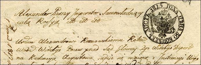 1815 riga 1815-a