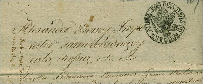 1817 generalgouvernement witebsk 1817, in 1820 gebraucht
