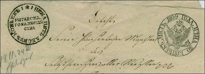 livland 1809