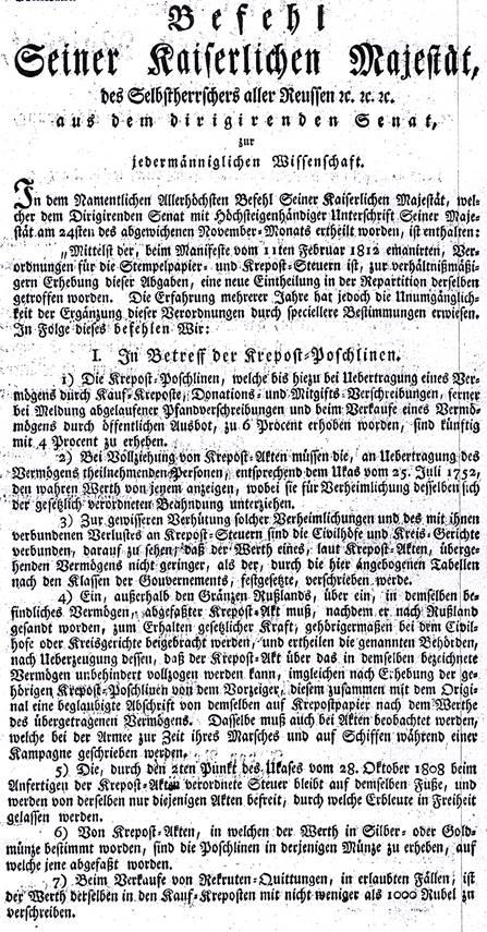 livland edikt dez 1821